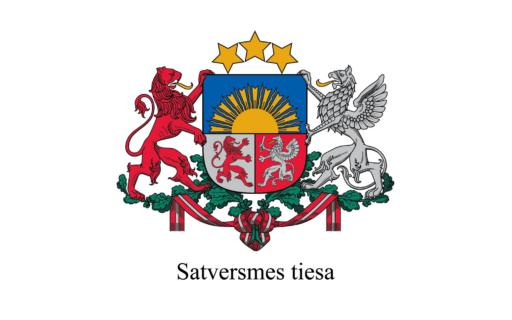 Jaunā Vienotība un Attīstībai/Par! Satversmes tiesas tiesneša amatam virzīs LU Juridiskās fakultātes dekāni Rodiņu